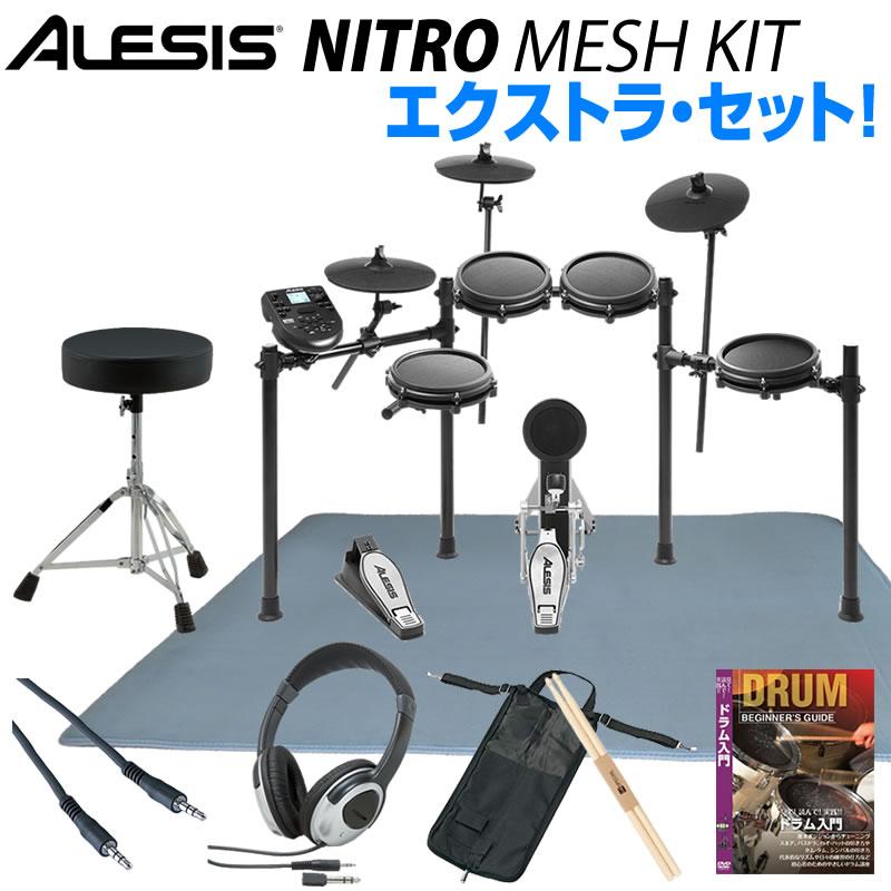 ALESIS NITRO MESH KIT Extra Set【ikbp10】