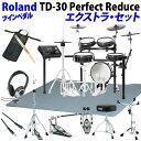 ROLAND TD-30 Perfect Reduce Extra Set / Twin Pedal 【ikbp10】