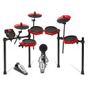 ALESIS Nitro Mesh Special Edition [Eight-Piece Electronic Drum Kit with Mesh Heads]