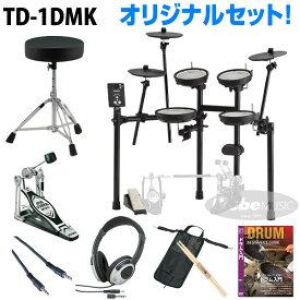 Roland TD-1DMK Basic Set / Single Pedal