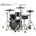 ATV aDrums artist Basic SET [ADA-BSCSSET] ※aD5(音源)別売 【8月末〜9月上旬発売予定】