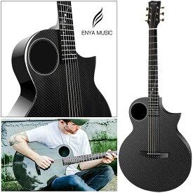 ENYA Guitars EA-X4/EQ [トランスアコースティック搭載フルサイズカーボンギター] 【即納可能】