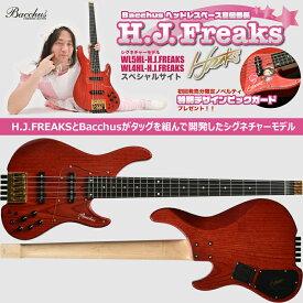 Bacchus WL5HL-H.J. FREAKS (Red/Oil) [H.J.FREAKSシグネチャーモデル] 【9月末入荷予定】