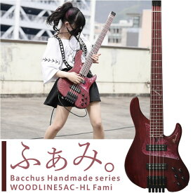 Bacchus(バッカス)エレキベース Handmade series WOODLINE5AC-HL Fami (BXPP/OIL) [ふぁみ。シグネチャーモデル] 【8月入荷予定、入荷次第お届け】