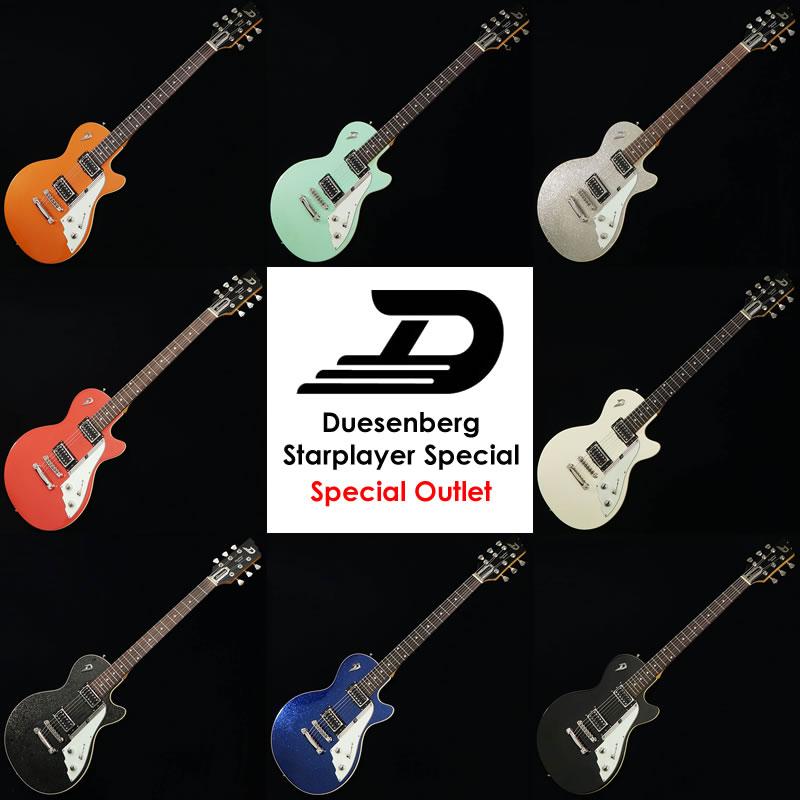 Duesenberg DSP Starplayer Special 【本数限定特価】