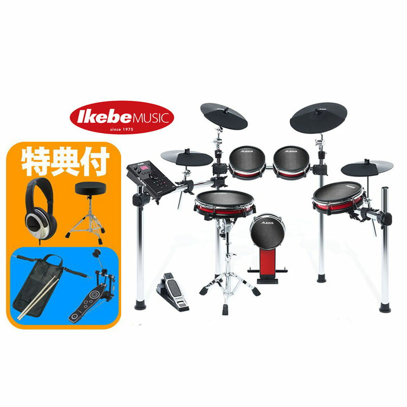 ALESIS CRIMSON II KIT [Nine-Piece Electronic Drum Kit with Mesh Heads] 【台数限定お買い得セット!】 【ikbp5】【5月入荷予定】