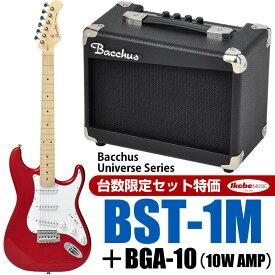 Bacchus BST-1M (CAR/キャンディ・アップル・レッド)+BGA-10 (10Wミニアンプ) 【台数限定スペシャルセット特価】