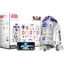 littleBits Droid Inventor Kit [自らの手でR2ユニットを組み立てよう!] 【送料無料】
