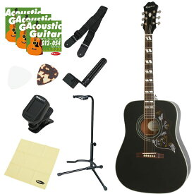 Epiphone by Gibson Limited Edition Hummingbird PRO (EB) アコギ入門セット 【数量限定エピフォン・アクセサリーパック・プレゼント】