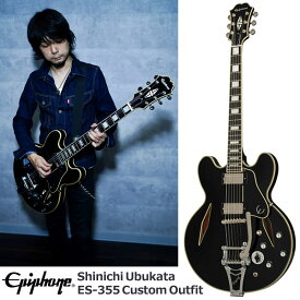 Epiphone(エピフォン)エレキギター Limited Edition Shinichi Ubukata ES-355 Custom Outfit