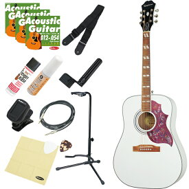 Epiphone by Gibson Limited Edition Hummingbird PRO (AW) アコギ入門デラックスセット 【数量限定エピフォン・アクセサリーパック・プレゼント】