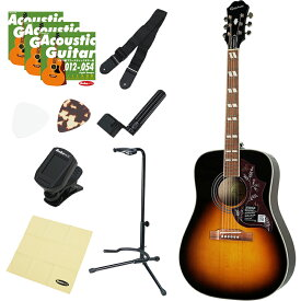 Epiphone by Gibson Limited Edition Hummingbird PRO (VS) アコギ入門セット 【数量限定エピフォン・アクセサリーパック・プレゼント】