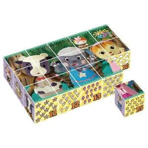 【セール品】おかあさんといっしょ ポコポッテイト キューブパズル 15コマ