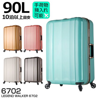 T & S suitcase legend Walker premium lightweight suitcase 6702-70 90L [LEGEND WALKER PREMIUM 6702]