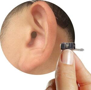 AMP( アンプ )デジタル補聴器( 右耳用 )【目立たない 小型 耳穴型 補聴器 軽度〜中等度難聴 】