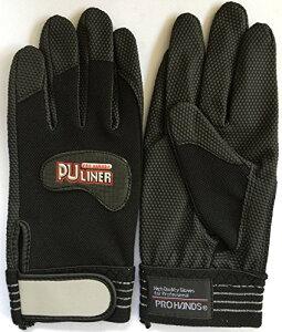 【 10双 】PUライナー アルファ ブラック  ( M ) ( L ) ( LL ) 《 富士グローブ 合成皮革 手袋 黒日本製素材使用 》