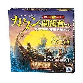 カタンの開拓者たち 探検者と海賊版 (拡張版/Die Siedler von Catan: Entdecker und Piraten) ボードゲーム