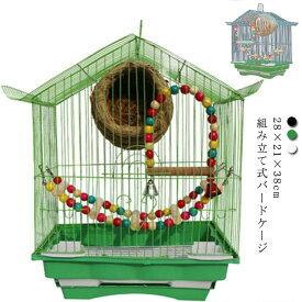 バードケージ ペットケージ ゲージ 鳥かご 文鳥 おうむ 小鳥 インコ 飼育ケージ 移動便利 キャリー 組み立て式 止まり木付き おしゃれ 鳥の部屋 ハウス 鳥用 オウム用