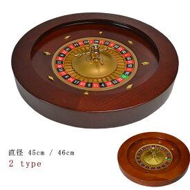 カジノルーレット ルーレットゲーム 直径45cm 46cm ボードゲーム ホームカジノ ギャンブリングハウス 18インチ(約45cm) 本格カジノセット ボードゲーム ブラックジャック クラップス シックボー 木製 ルーレット チップ プレイマット パーティー ファミリー 大人数