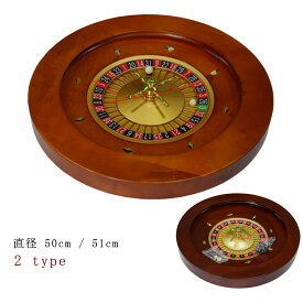 カジノルーレット ルーレットゲーム 直径50cm 51cm ボードゲーム ホームカジノ ギャンブリングハウス 20インチ(約50cm) 本格カジノセット ボードゲーム ブラックジャック クラップス シックボー 木製 ルーレット チップ プレイマット パーティー ファミリー 大人数