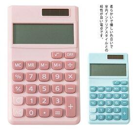 電卓 計算機 電子計算機 12桁 ソーラー電源 おしゃれ かわいい 事務用品 文房具 薄型 持ち運び 小型 小さい コンパクト 学生 雑貨 便利グッズ 液晶