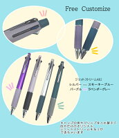名入れ無料あす楽可能限定カラー三菱鉛筆多機能ペンジェットストリーム4&1スモーキーブルーMSXE5-1000-05