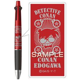 あす楽可能 三菱鉛筆 ジェットストリーム 4&1 名探偵コナン 江戸川 コナン HH0221