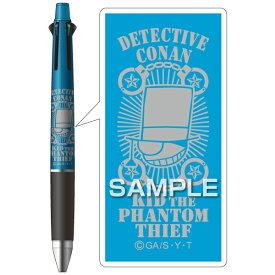あす楽可能 三菱鉛筆 ジェットストリーム 4&1 名探偵コナン 怪盗 キッド HH0224