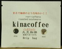 大豆珈琲12g×10パック