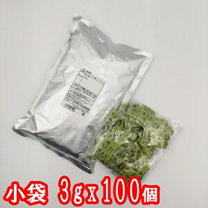 【 GFC ジーエフシー】抹茶塩 小袋 3g×100コ(ミニパック)業務用 バラ