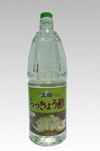 【広島県大竹市】三国酢造 らっきょう酢1.8Lペットボトル
