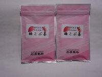 【国産】梅こぶ茶【北海道産昆布】【紀州産梅干】100g