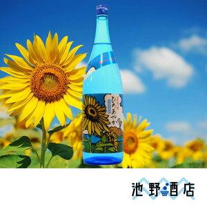 夏焼酎 ひめあやか 720ml鹿児島県芋焼酎小正醸造