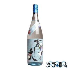 夏の利八 720ml 吉永酒造 鹿児島県 芋焼酎