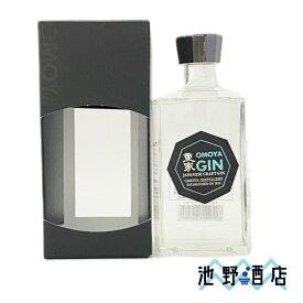 OMOYA GIN オモヤジン 重家酒造 500ml 長崎県 スピリッツ