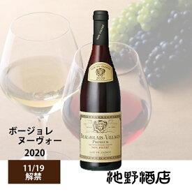 ルイ・ジャド・ボジョレー・ヴィラージュ・プリムール・ノンフィルター 750ml ワイン 果実酒