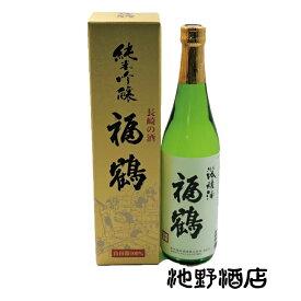 福鶴 純米吟醸酒 日本酒 福田酒造 720ml 長崎県産酒