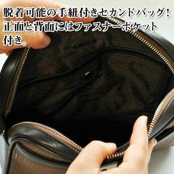 セカンドバッグ・茶/黒・変わり市松詳細