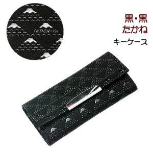 印伝・キーケース【印傳屋・キーケース・革製・ブランド】2807・黒/黒 たかね
