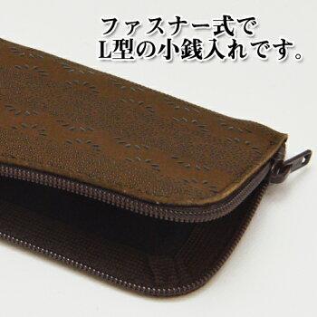小銭入れ・茶/黒・爪唐草・L型詳細