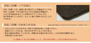 パスケース・濃茶/黒・花格子