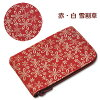 印传硬币袋L型1001.红/白獐耳细辛(L型)