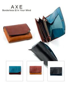 (アックス)AXE ミント財布 お札・カード対応 小銭入れ コインケース メンズ 革 本革 プレゼント ギフト カード カード入れ パスケース ミニ財布 メンズ財布