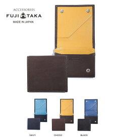 FUJITAKA ACCESSORIES コンパクト 二つ折り財布 (レビュー) ≪革 男性 プレゼント メンズ レザー 人気 ブランド 父の日おすすめ スリム 薄い ミニ 小さい≫
