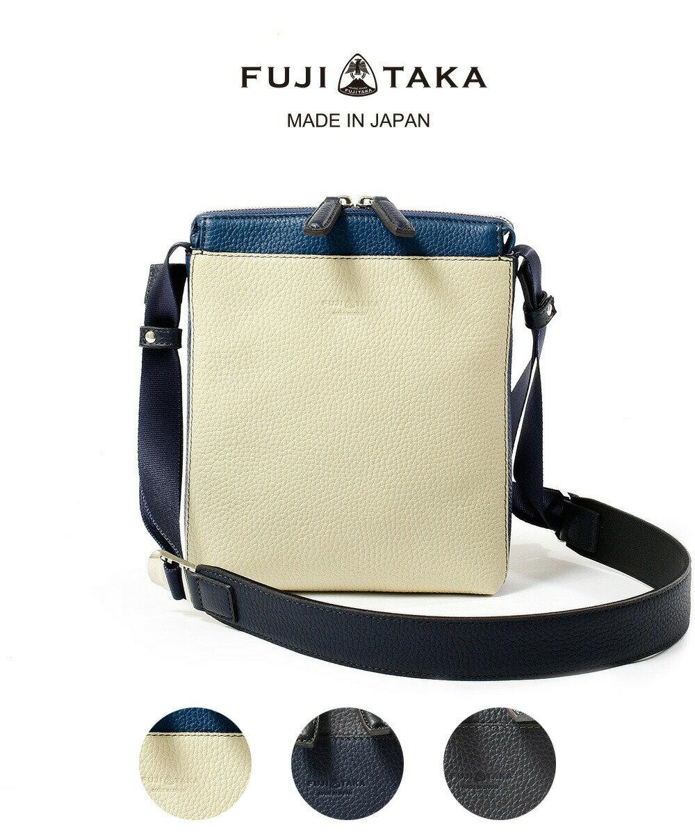 FUJITAKA/フジタカ ソル ネックポーチ型 レザーショルダーバッグ