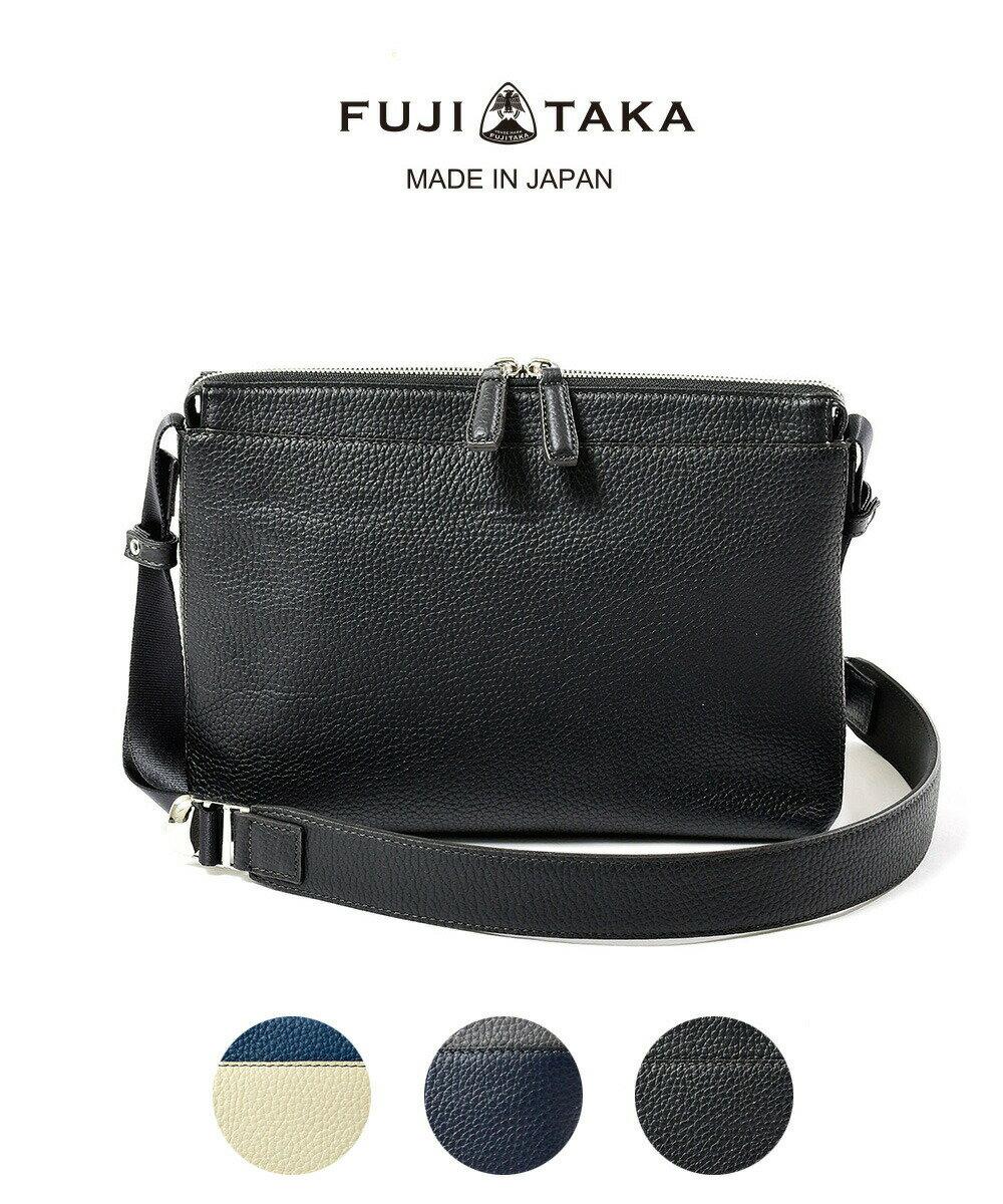 FUJITAKA/フジタカ ソル サコッシュ型 レザーショルダーバッグ
