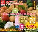 まぁいっぺん食べてみて【送料無料】(北海道・東北・沖縄・離島は756円)