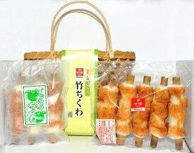 徳島の手土産セット(すだちちくわ5本・竹ちくわ5本)