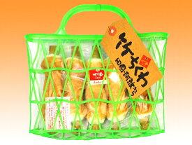 徳島の手土産セット(竹ちくわ5本かご入)