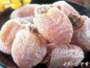 12月より発送【数量限定】【家庭用】長野産 おまかせ干し柿   約1000g雑箱入り(黒い出来上がりのものこのふいてい…